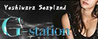 G-station